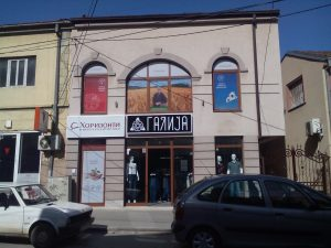 A new location of the branch office in Bitola